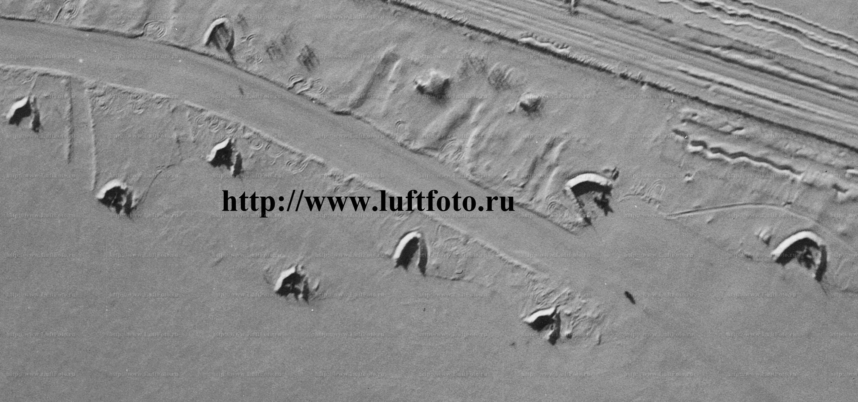 Аэрофотосъемка Люфтваффе: http://www.luftfoto.ru/primeri.html